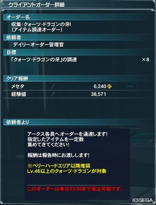 20130929_10