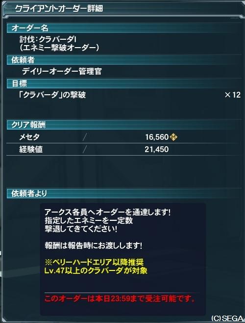 20130930_09