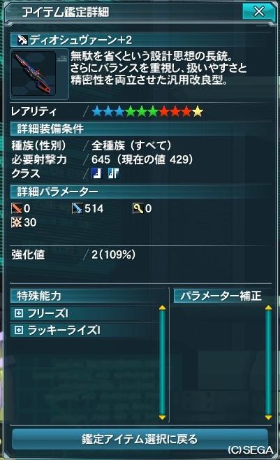 20131010_04