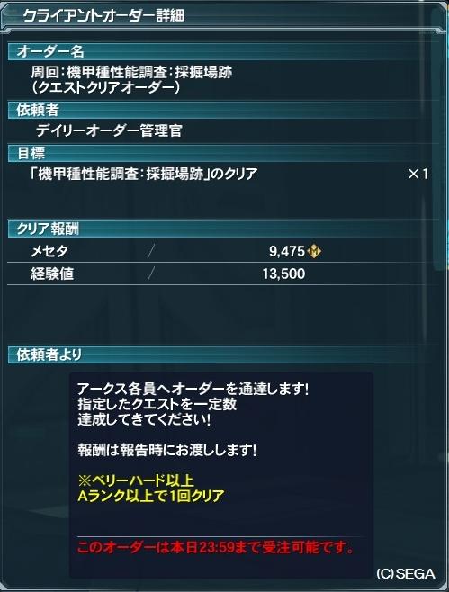 20131010_05
