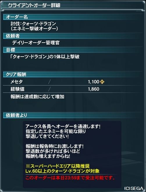20131014_04