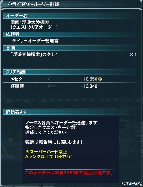 20131015_09