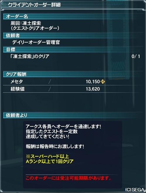 20131021_06