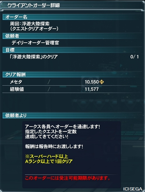 20131024_09