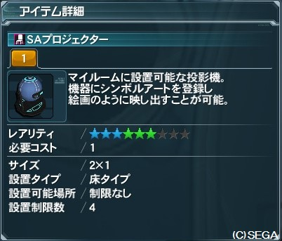 20131029_05
