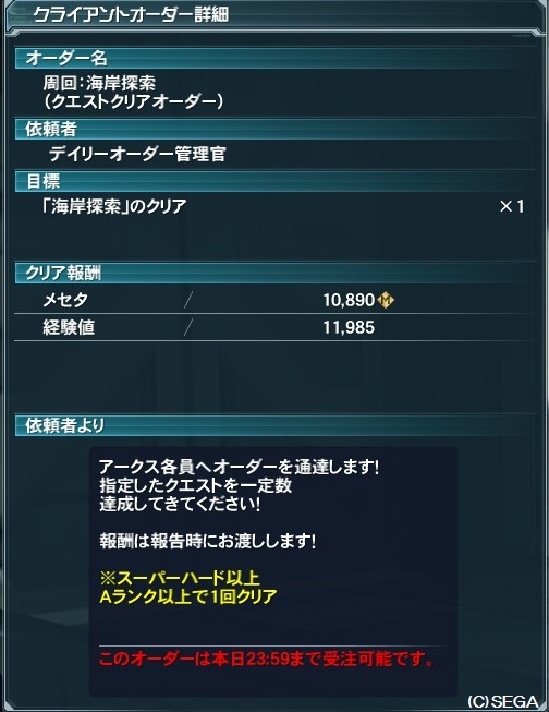 20131030_07