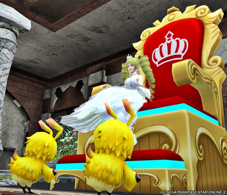 お姫様の美しさは世界一っピッピィィィィ!!