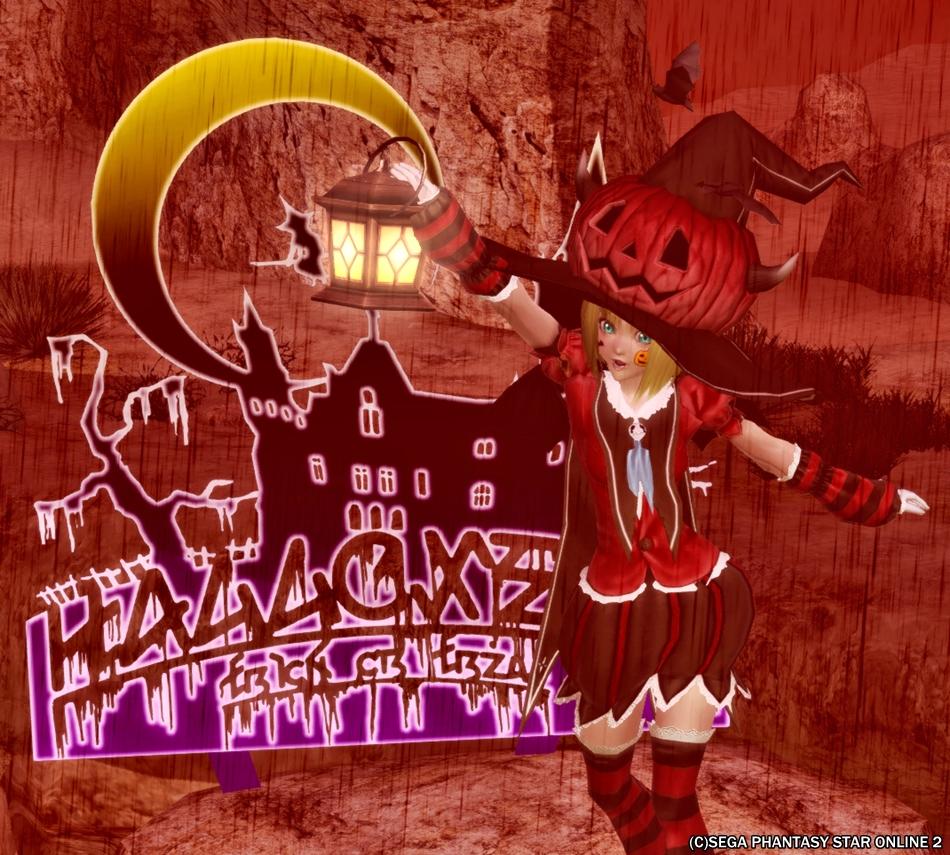 血祭りのハロウィン!