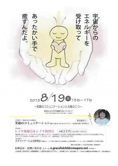 20130805205534503.jpg