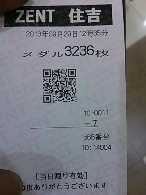 DSC_2311.jpg