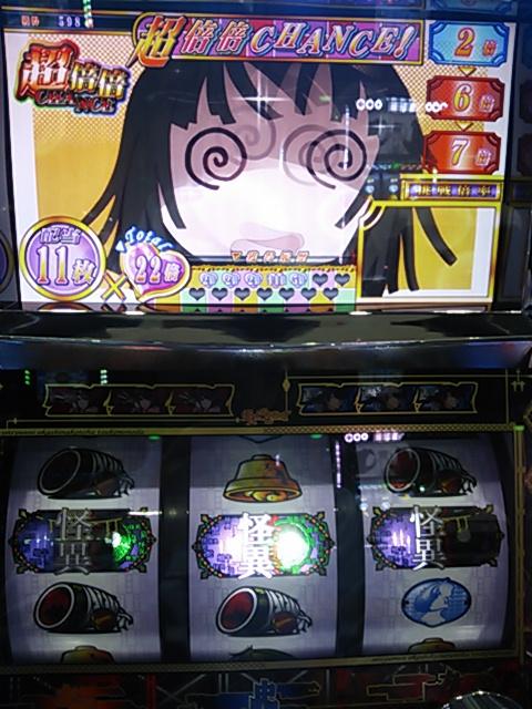 DSC_2355.jpg