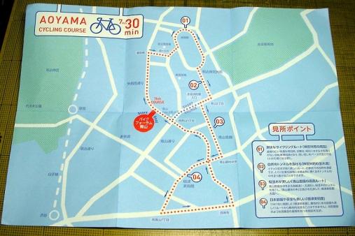 バイクフォーラム青山IMG_20140131_163719 (8)