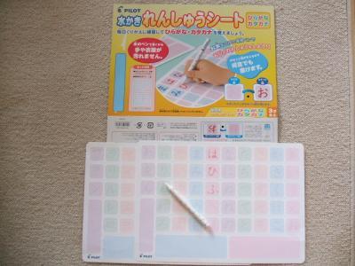 moji-1_convert_20130617.jpg