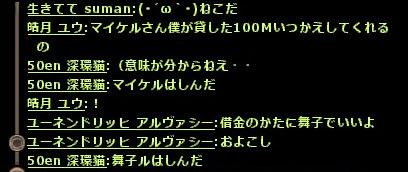 140131-09.jpg