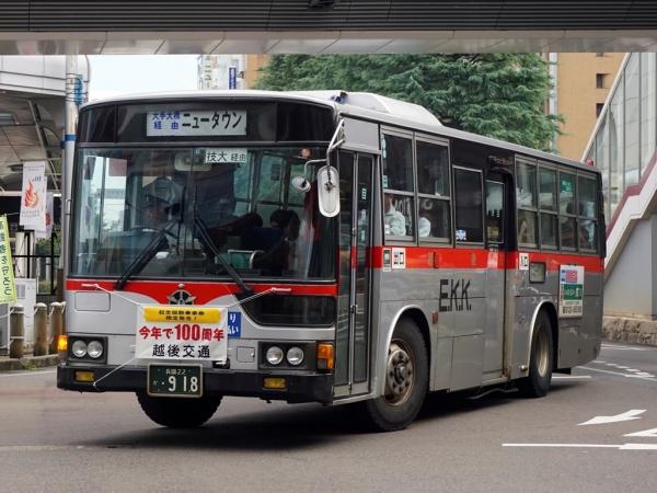 EKK918