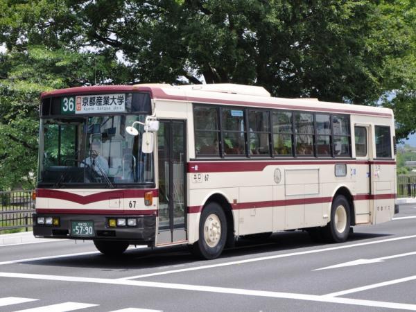 kyotobus67