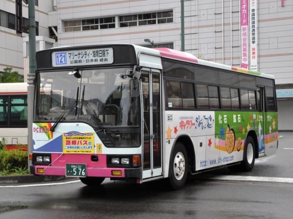 wabasu576