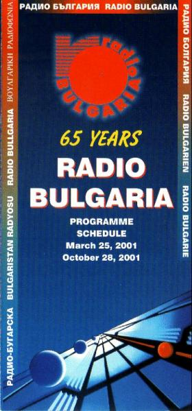 65 YEARS RADIO BULGARIA PROGRAMME SCHEDULE