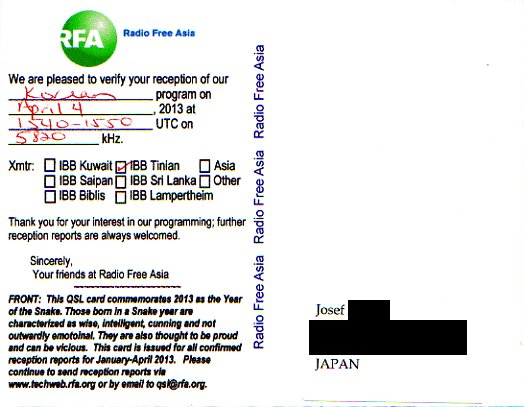 2013年4月5日(JST=日本時間)(UTC=協定世界時間では4月4日)受信 自由アジア放送