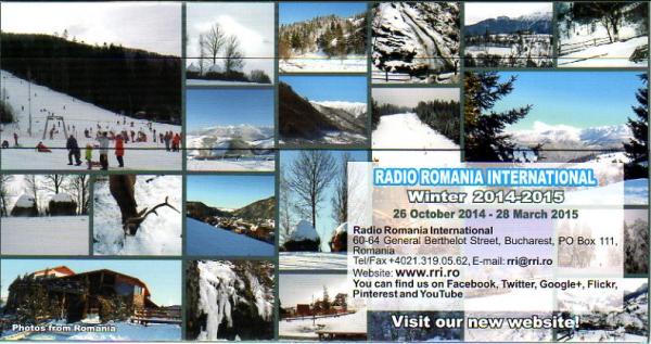 Radio Romania International(ルーマニア)