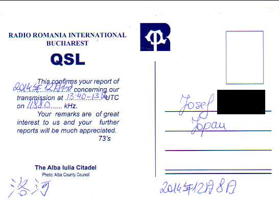 2014年12月3日 中国語放送受信 Radio Romania International(ルーマニア)のQSLカード(受信確認証)