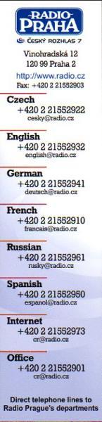RADIO PRAHA OUR QSL CARDS