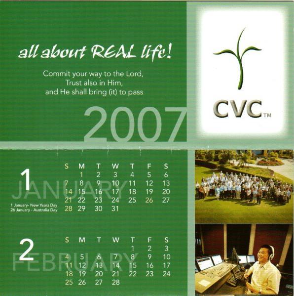 CVC International 2007年カレンダー