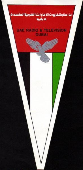 UAE RADIO & TELEVISION DUBAI のペナント