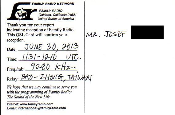 2013年6月30日 中国語放送受信 Family Radio の QSL Card (受信確認証)