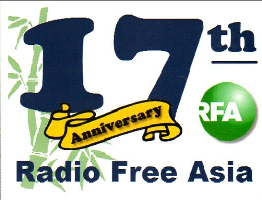 2013年9月3日(2日UTC=協定世界時間) 北朝鮮向け韓国語放送受信 RFA自由アジア放送