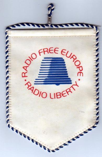 RADIO FREE EUROPE / RADIO LIBERTY のペナント