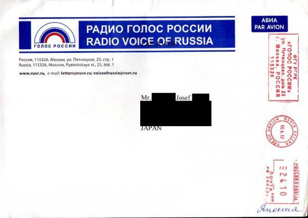 2013年2月13日 英語放送受信 The Voice of Russia(ロシア)