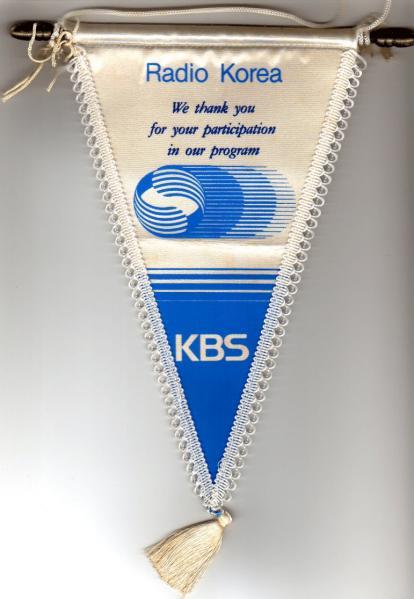 Radio Korea, KBS(韓国)のペナント