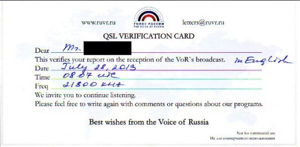 2013年7月28日 英語放送受信 Voice of Russia