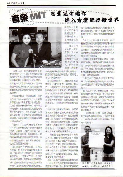 台北飛訊 2007年五月號  RTI 中央廣播電台 Radio Taiwan International