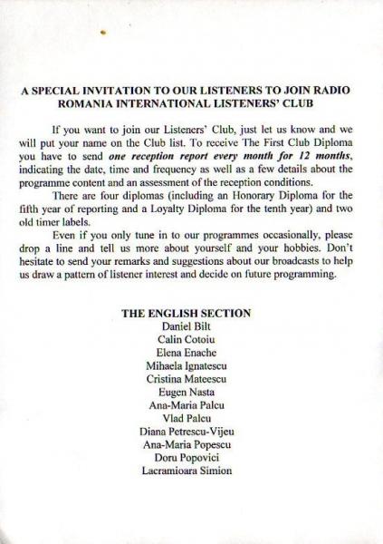 2013年10月5日 英語放送受信 RADIO ROMANIA INTERNATIONAL(ルーマニア)