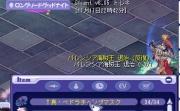 2013_11_11_22_42_13マスク2
