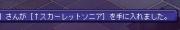 2013_11_16_13_56_ホン
