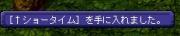 2013_11_24_12_49_55ショータイム