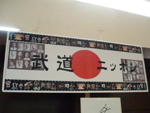 mj_shibuya_5.jpg