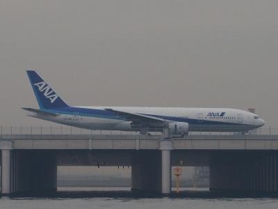 P1259875.jpg