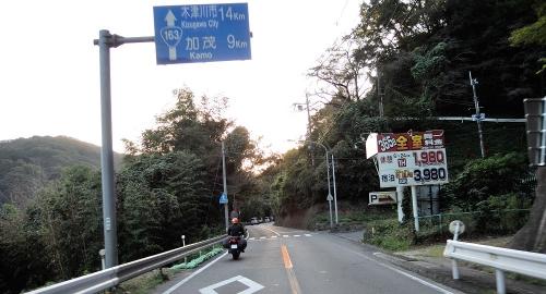 20141018_26
