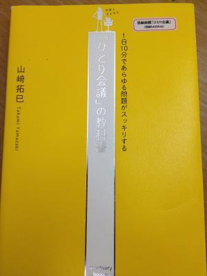001_convert_20130606231822.jpg
