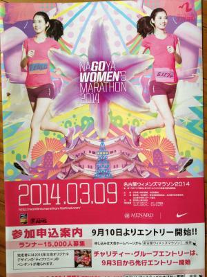 015_convert_20130910113936.jpg