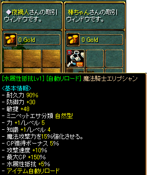 20130414_009.png