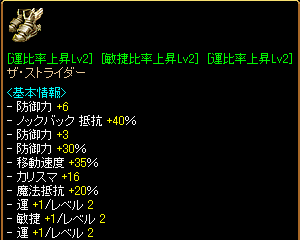 20130621_021.png