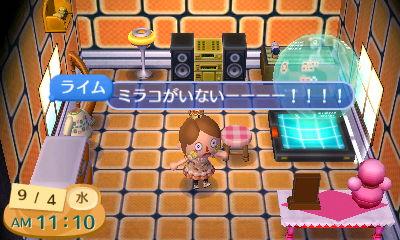BAGUMIRAKO1.jpg