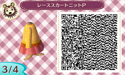 re-susuka-to-p3.jpg