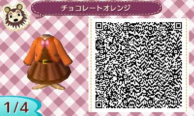 tyoko-orenzi-p1.jpg