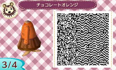 tyoko-orenzi-p3.jpg